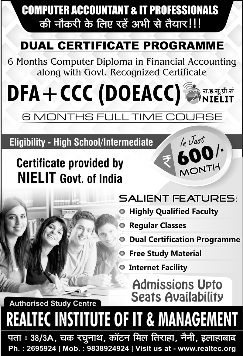 Welcome to real tech education 3 3 months office automation program with cccdoeacc xflitez Image collections